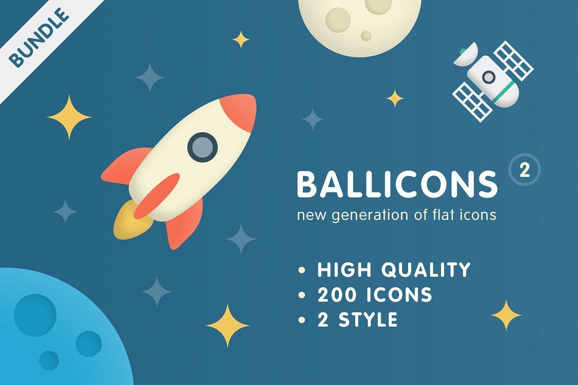 Ballicons 2