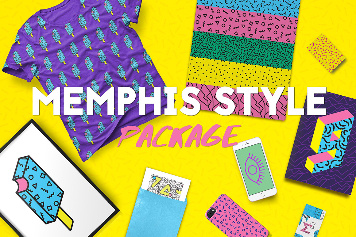 Memphis Style Package